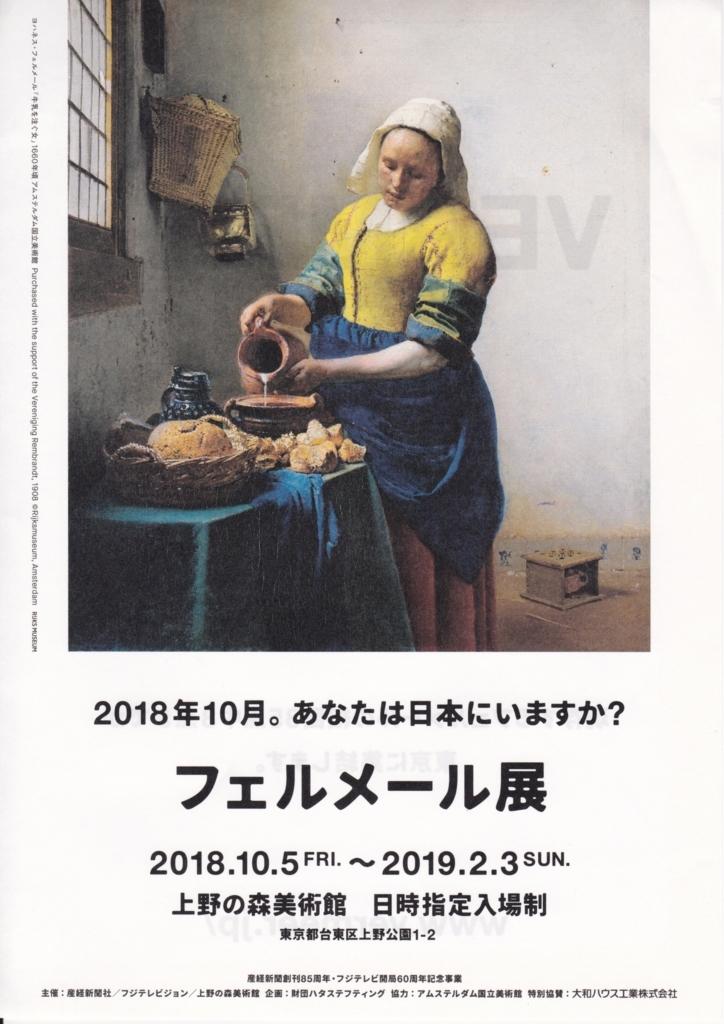 f:id:usakamedon:20180520131729j:plain
