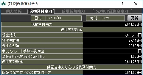 20171018-2.jpg