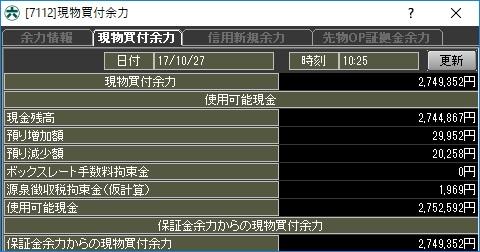 20171027.jpg