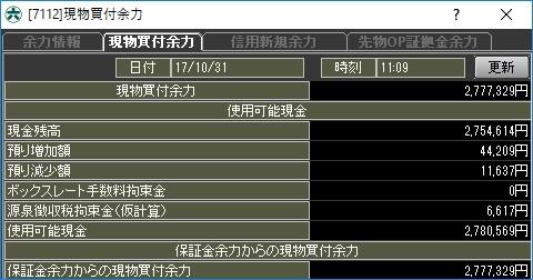 20171031.jpg