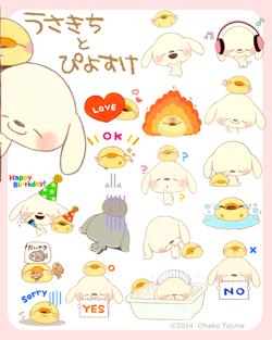f:id:usakichi-enikki:20141217111840p:plain