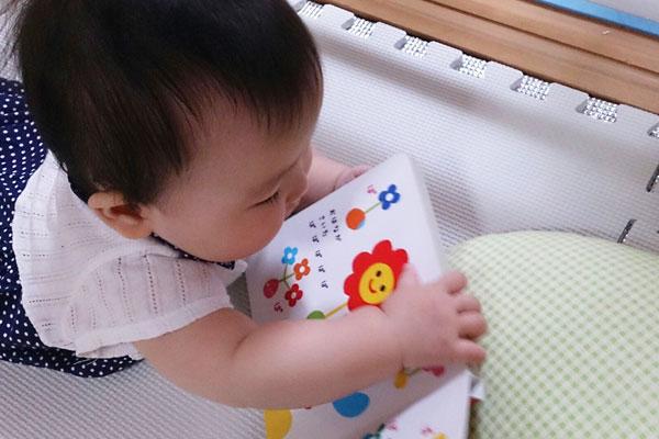 f:id:usako-diary:20160903214426j:plain