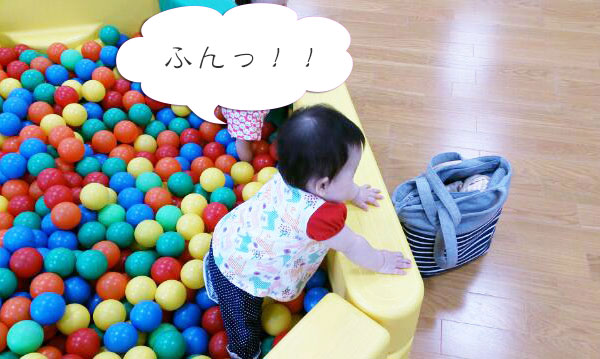 f:id:usako-diary:20161007142516j:plain