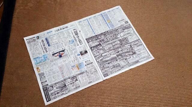 f:id:usako-diary:20170830233121j:plain