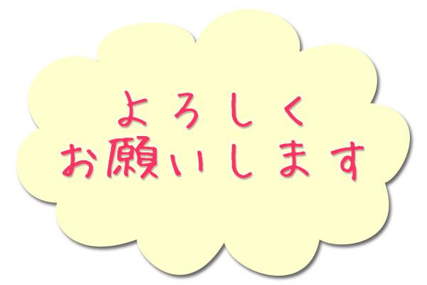 f:id:usako-diary:20170923005041j:plain