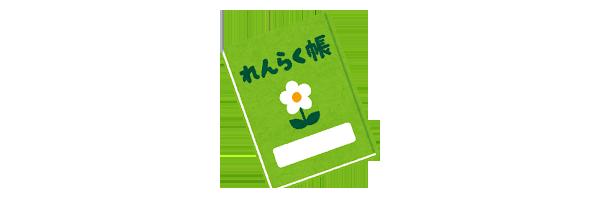 f:id:usako-diary:20180531122510p:plain