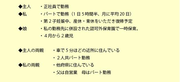 f:id:usako-diary:20180615141844p:plain