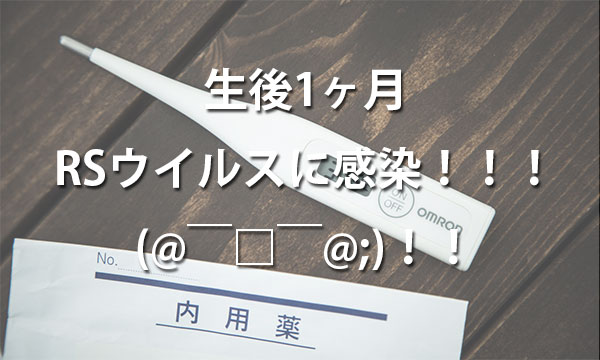 f:id:usako-diary:20180912112829j:plain