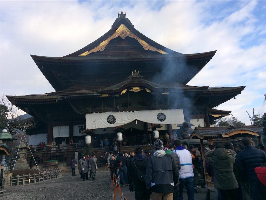 f:id:usako-k249:20170101101112j:image