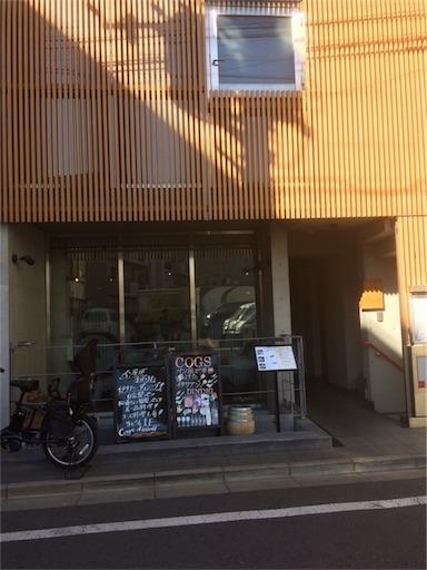 f:id:usako-k249:20170204164123j:image