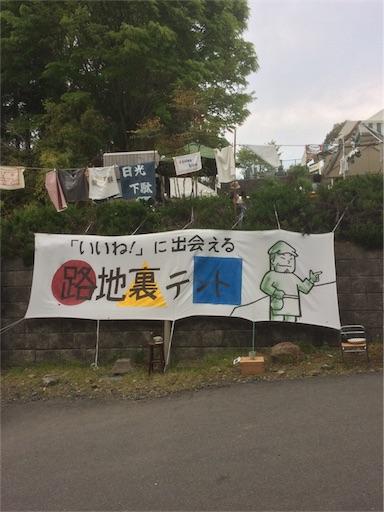 f:id:usako-k249:20170504214103j:image