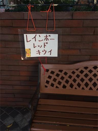 f:id:usako-k249:20171126135517j:image