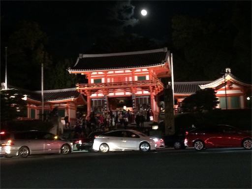 f:id:usako-k249:20171205120857j:image