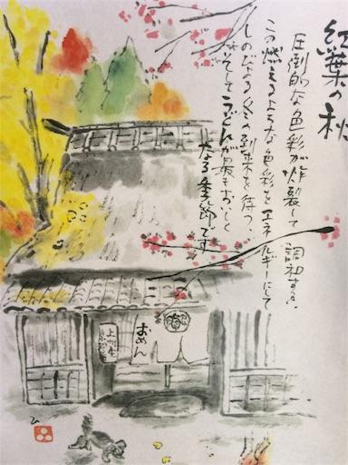 f:id:usako-k249:20171206102946j:image