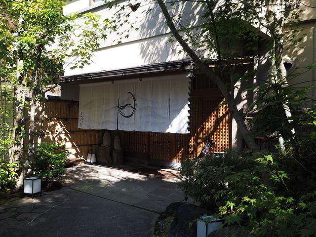 f:id:usako-no-blog:20201118115000j:plain