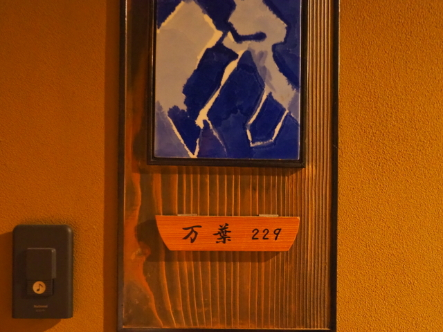 f:id:usako-no-blog:20201118115028j:plain
