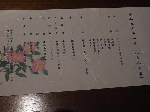 f:id:usako-no-blog:20201205171627j:plain