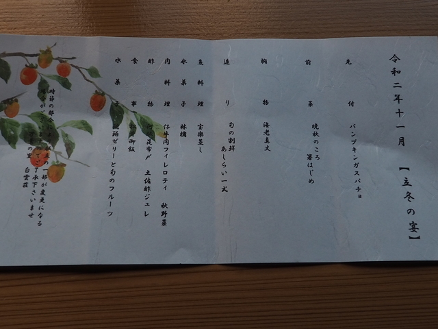 f:id:usako-no-blog:20201205171642j:plain