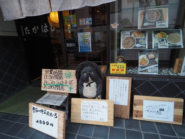 f:id:usako-no-blog:20201205172021j:plain
