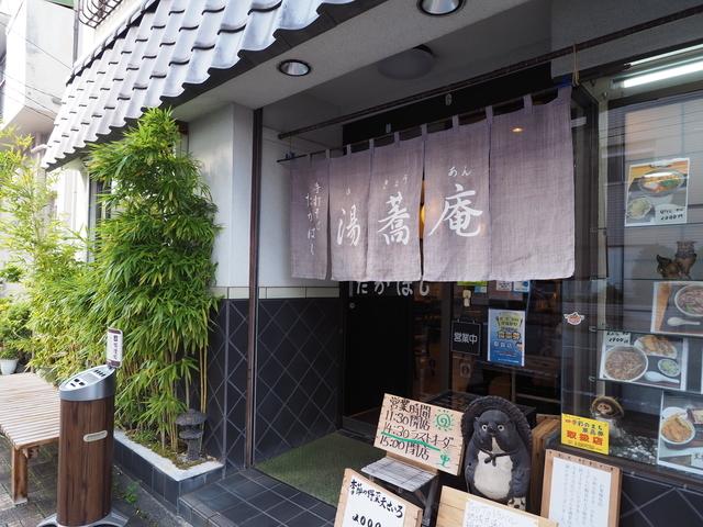 f:id:usako-no-blog:20201205172050j:plain