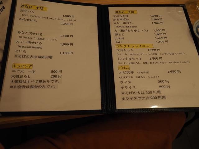 f:id:usako-no-blog:20201205172121j:plain