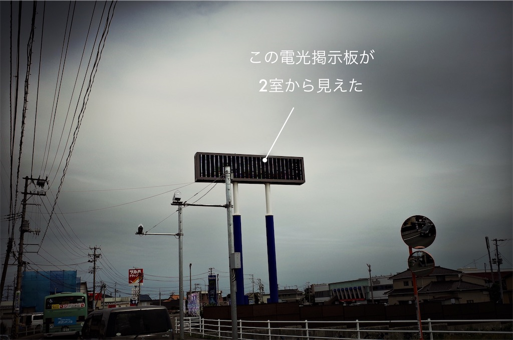 f:id:usakohiroshi242:20180712215703j:image