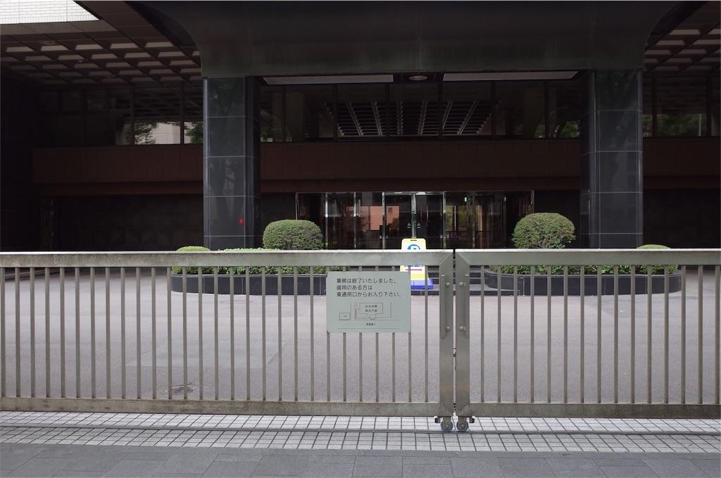 f:id:usakohiroshi242:20180719194534j:image