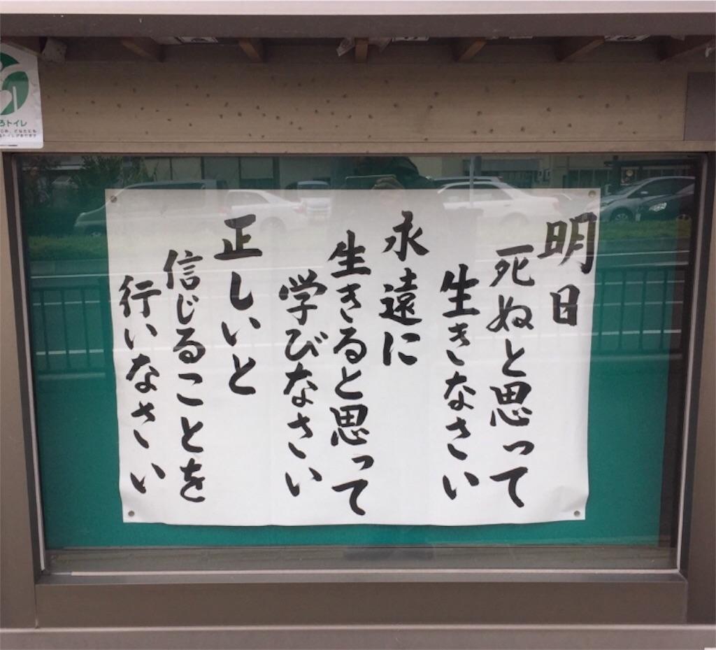 f:id:usakohiroshi242:20180811124233j:image