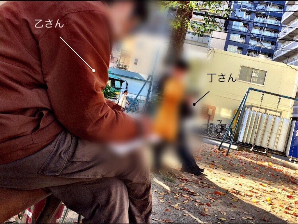 f:id:usakohiroshi242:20180828083456j:image