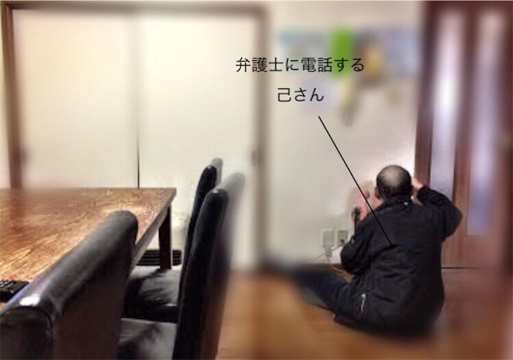 f:id:usakohiroshi242:20180829144133j:image