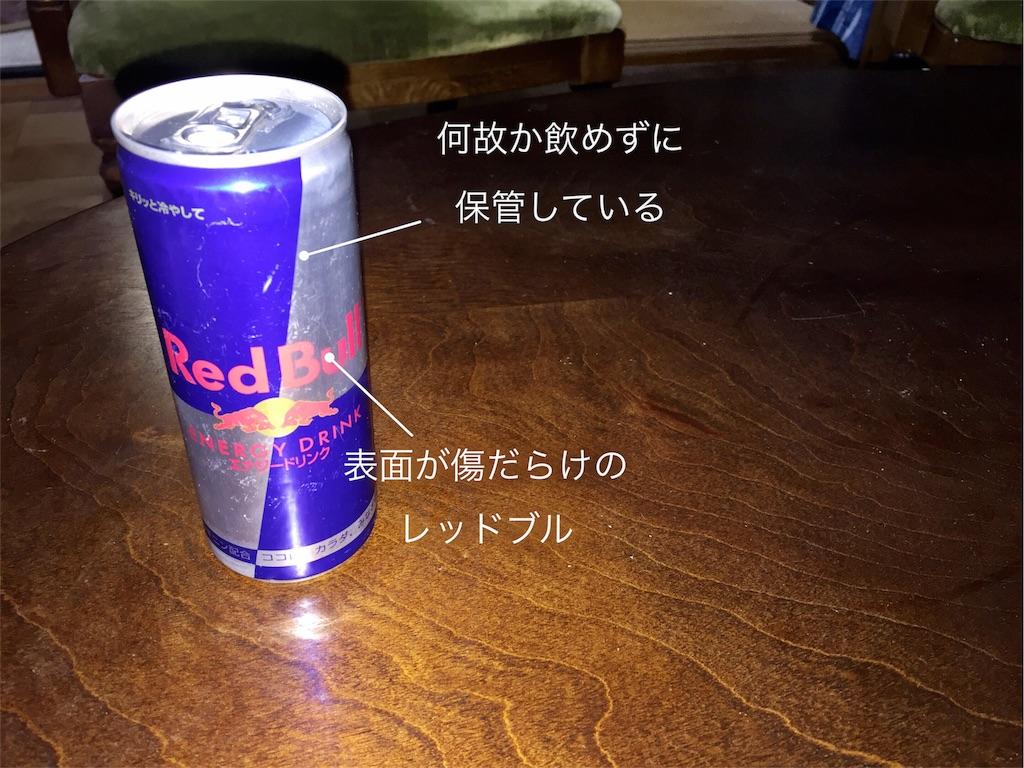 f:id:usakohiroshi242:20180830141344j:image