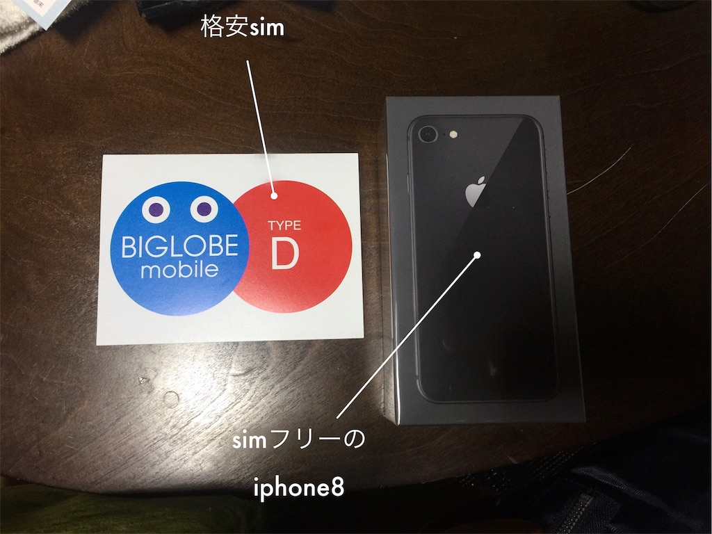 f:id:usakohiroshi242:20181002145930j:image