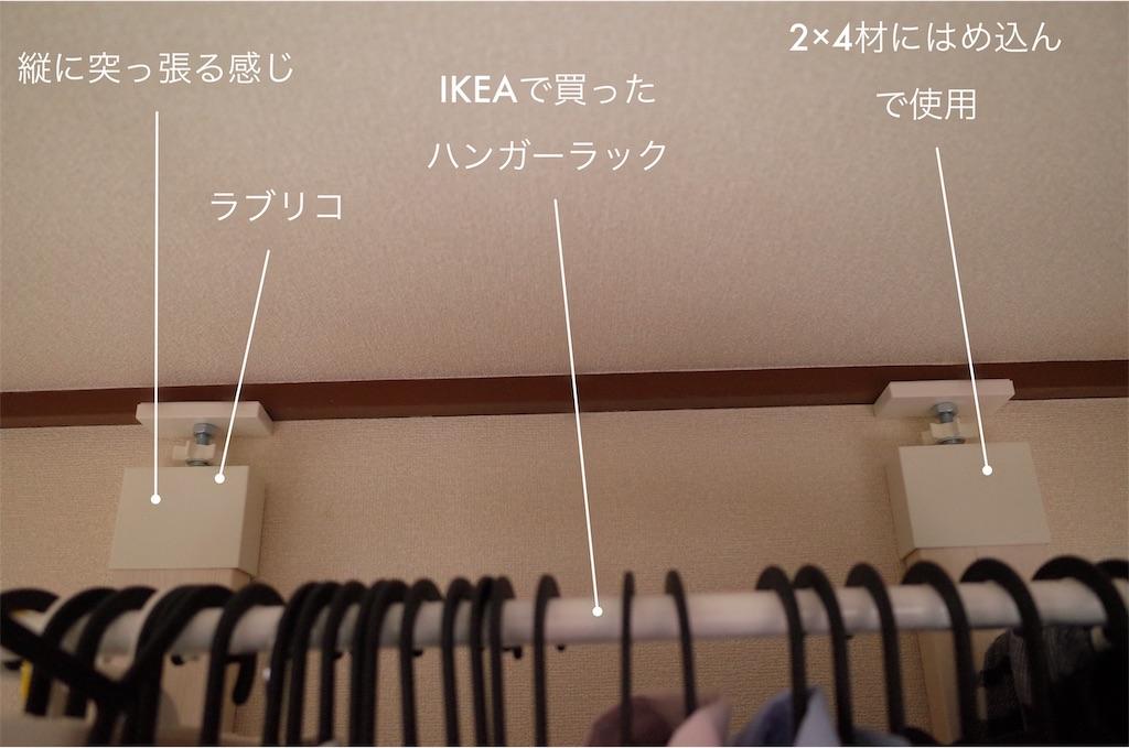 f:id:usakohiroshi242:20181002152014j:image