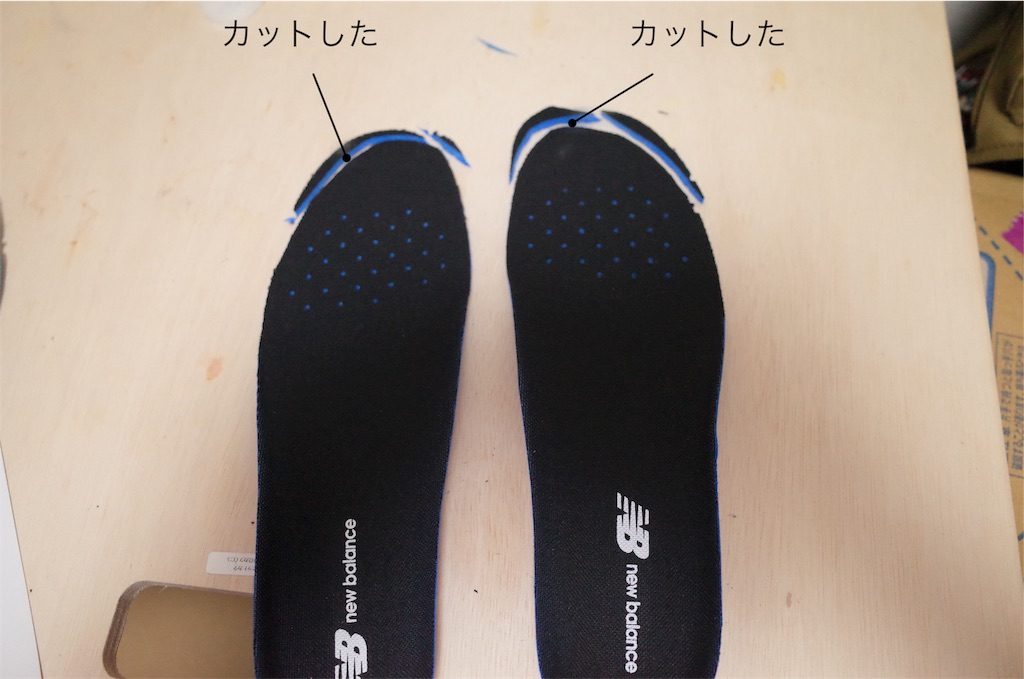 f:id:usakohiroshi242:20181010202428j:image