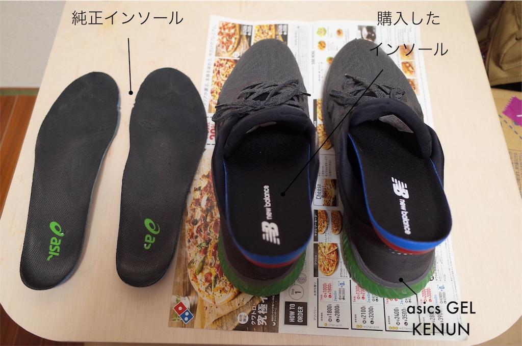 f:id:usakohiroshi242:20181010202649j:image