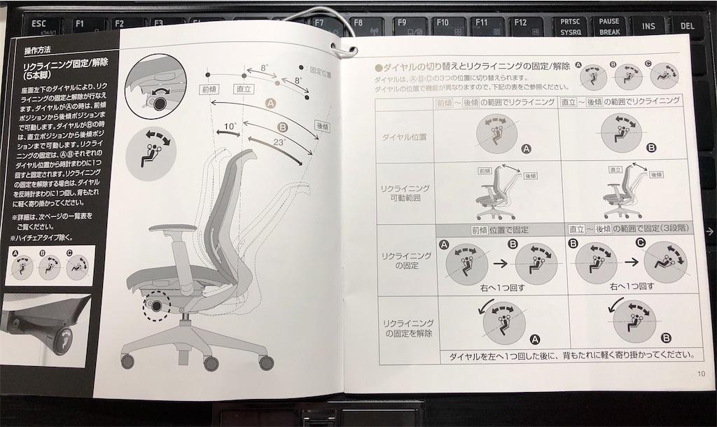 f:id:usakohiroshi242:20181015231218j:image