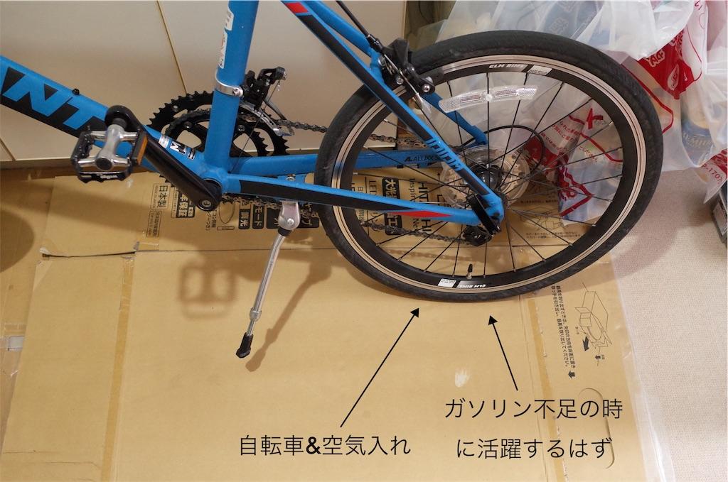 f:id:usakohiroshi242:20181030211500j:image