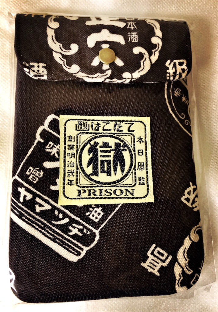 f:id:usakohiroshi242:20181105001811j:image