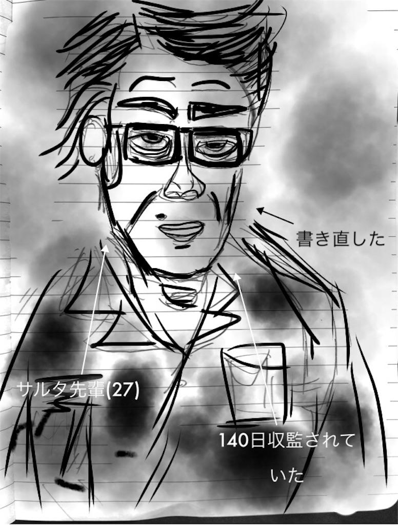 f:id:usakohiroshi242:20181105225428j:plain