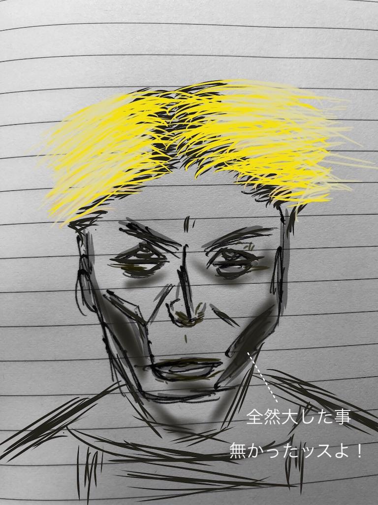 f:id:usakohiroshi242:20181108153615j:image