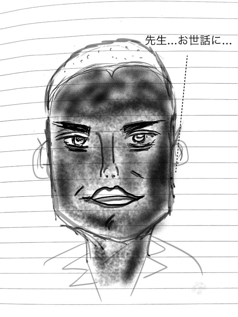 f:id:usakohiroshi242:20181108202909j:image