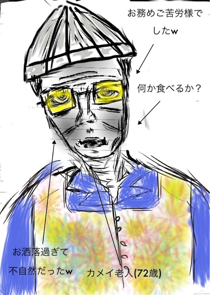 f:id:usakohiroshi242:20181111204847j:plain