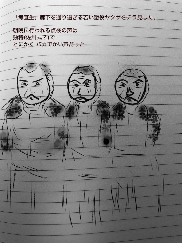 f:id:usakohiroshi242:20181112204601j:plain