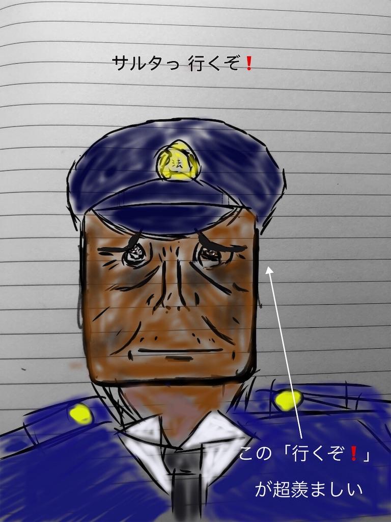 f:id:usakohiroshi242:20181114223910j:image