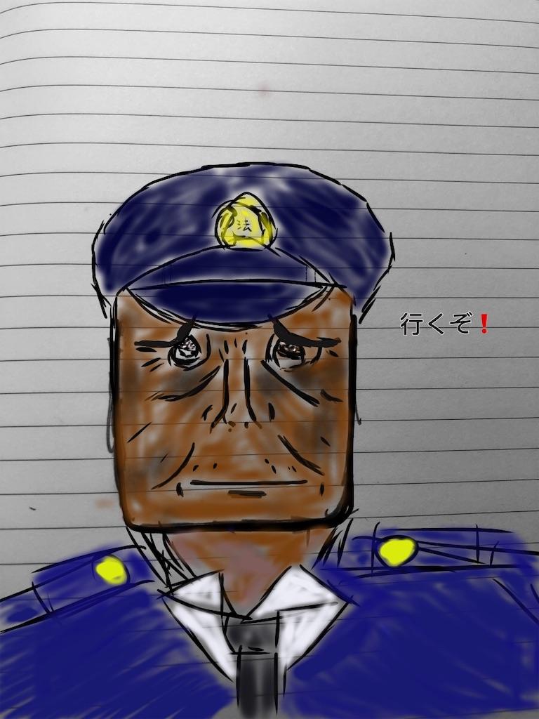 f:id:usakohiroshi242:20181116081845j:image