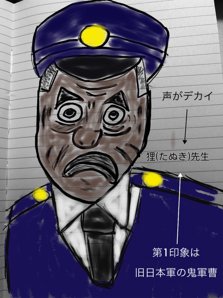f:id:usakohiroshi242:20181116141929j:image