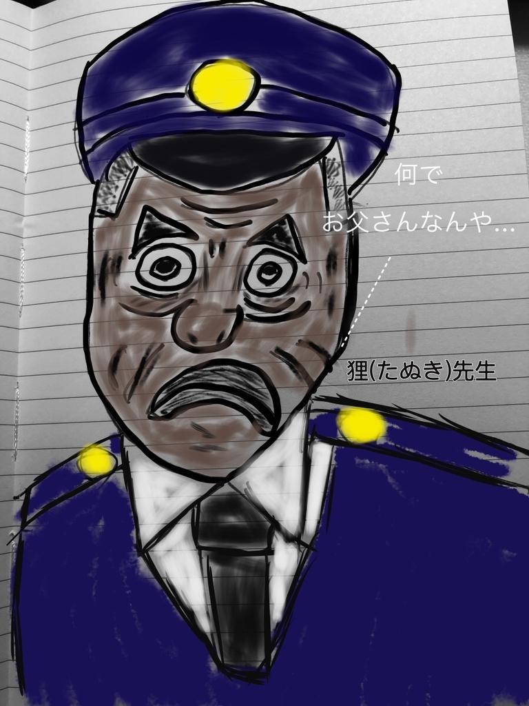 f:id:usakohiroshi242:20181116145525j:plain