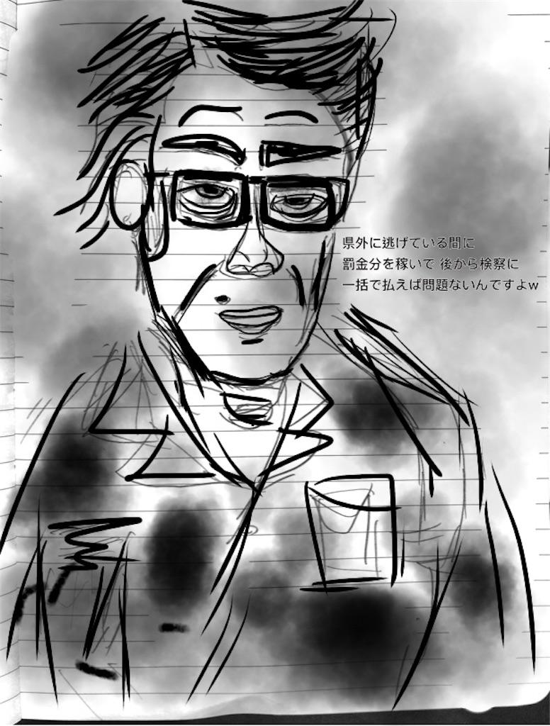 f:id:usakohiroshi242:20181120152720j:image