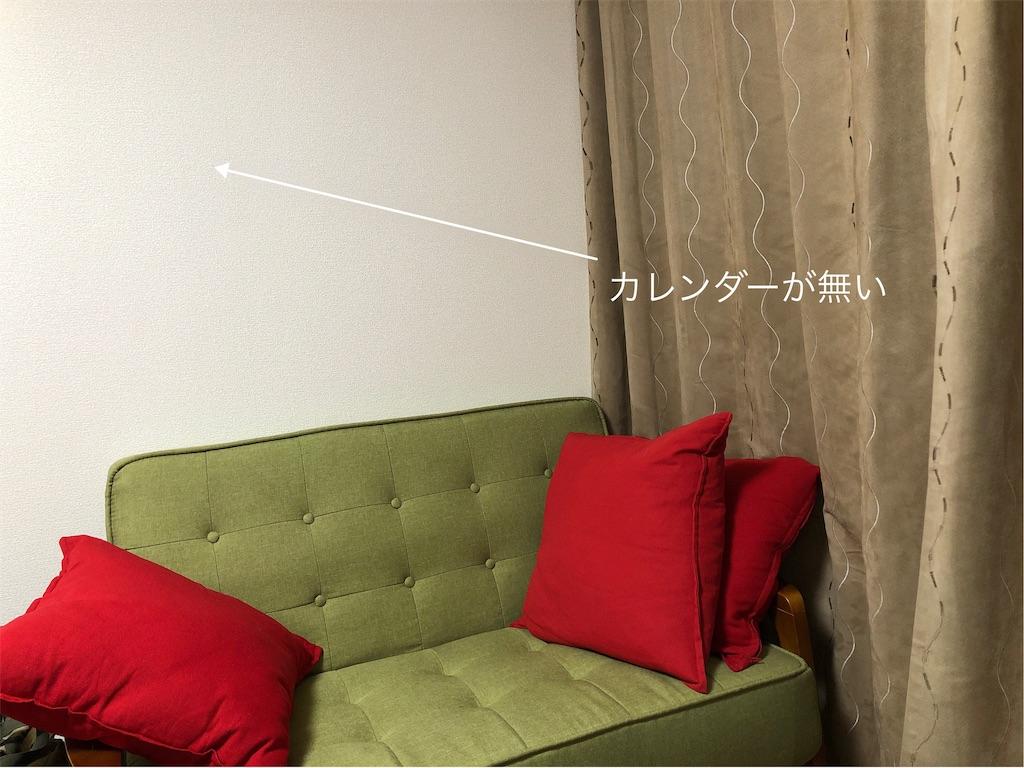 f:id:usakohiroshi242:20181125205516j:image