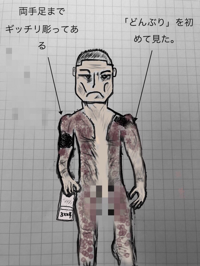 f:id:usakohiroshi242:20181128200325j:image